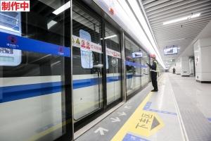 南昌地铁3号线开始空载试运行