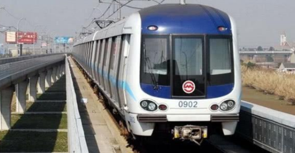 """中国""""最长的""""地铁线,全长82.4千米共38站,""""最高""""票价9元"""