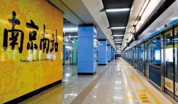 好消息!南京将迎来新地铁,全长有27千米设20站,预计2023年通车
