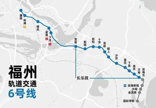 福州又一条地铁空载试运行!8月开通初期运营
