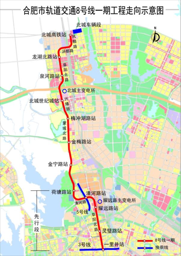 全长22.5km!合肥地铁8号线一期工程环境影响报告书获批