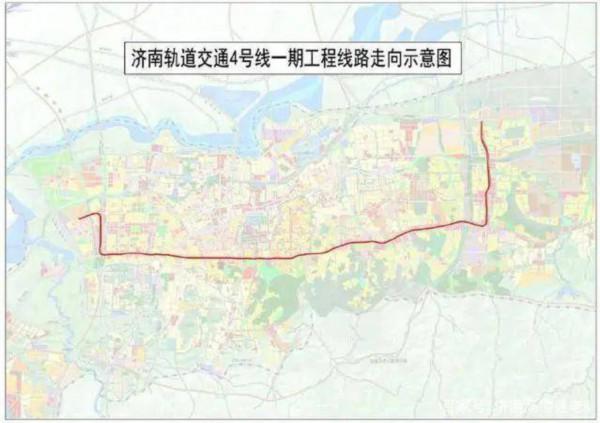 济南地铁4号线预计2026年5月竣工