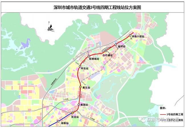 深圳地铁3号线东延施工提速 预计2025年建成通车