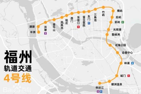 福州地铁4号线已铺轨5.2公里,2023年下半年开通!