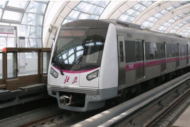 """好消息地铁M101线将在绿心设站!北京这条地铁将实现""""五人驾驶"""""""