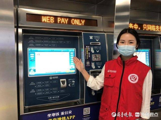 去青岛新机场,加开4列直达快车,凭机票可免费坐地铁
