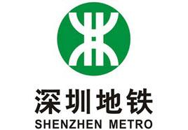 深圳地铁运营集团校园招聘公告