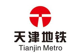 """天津地铁2、3号线存量资产实现""""引智引资"""" 今起正式以PPP模式运营"""