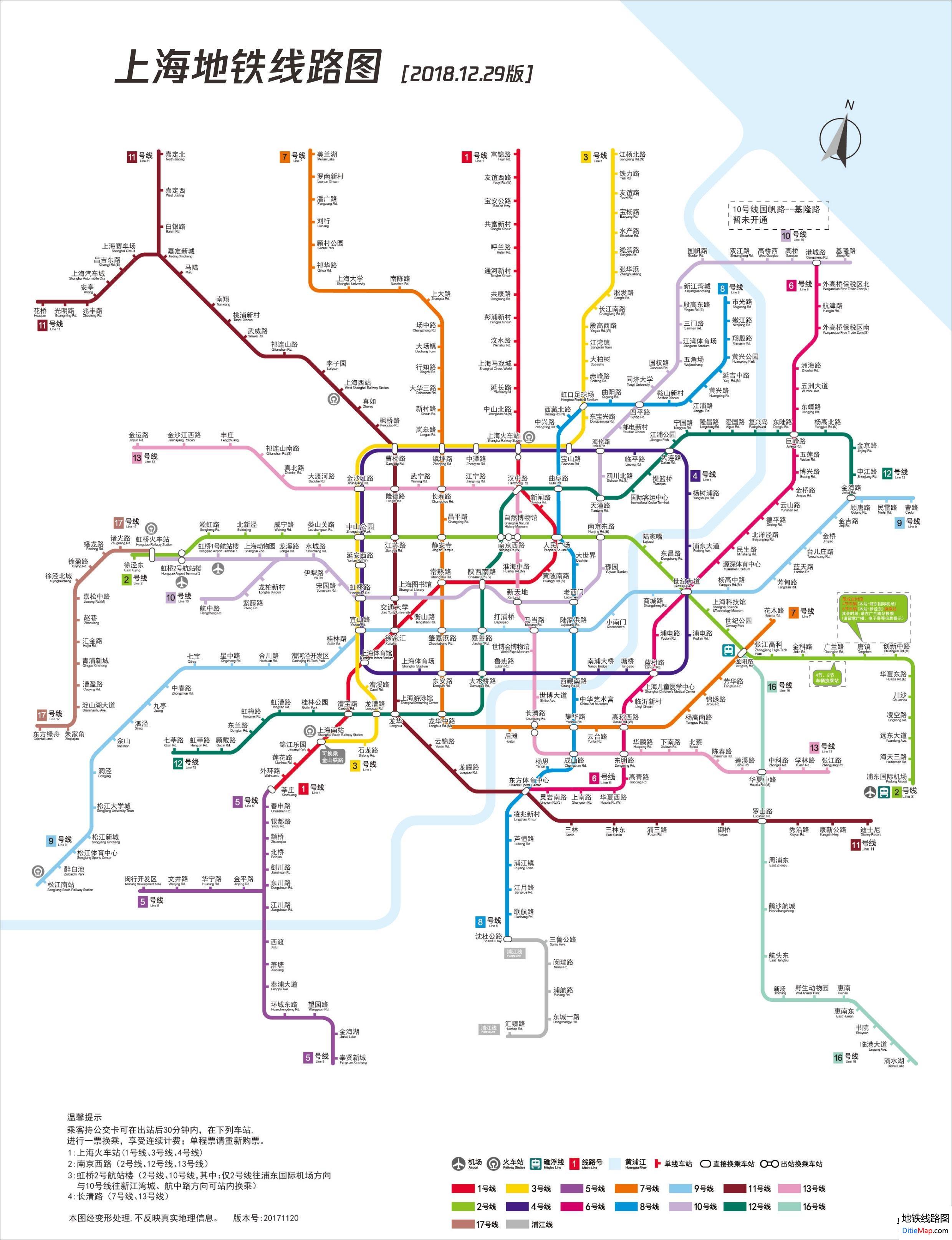 上海地铁15号线