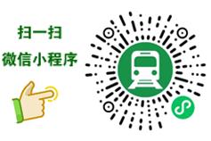 杭州地铁杭海城际线